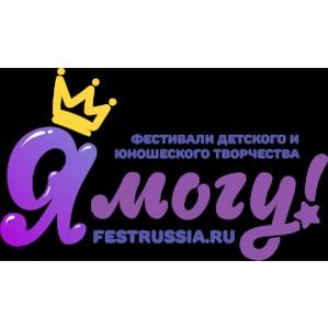 Международный хореографический фестиваль соберет более 700 участников в Санкт-Петербурге