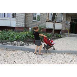 Воронежские активисты ОНФ продолжают контролировать благоустройство дворовых территорий