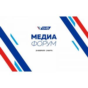 В работе Медиафорума ОНФ в Калининграде принимают участие три журналиста из Мордовии