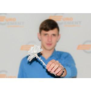 Сотрудники Воронежского филиала «Евроцемент груп» поддержали благотворительную акцию «Белый цветок»