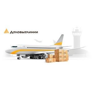 ГК «Деловые Линии» в 1,5 раза увеличила объем авиаперевозок в 2016 году
