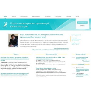 Агентство L.A.B.-Digital доработало сайт для НКО Камчатки