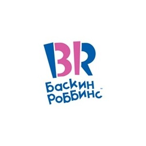 """В Курганинском """"Рио"""" открылся """"Баскин Роббинс"""""""