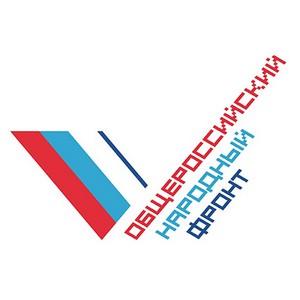 Президент РФ подписал поручения по итогам V медиафорума «Правда и справедливость»