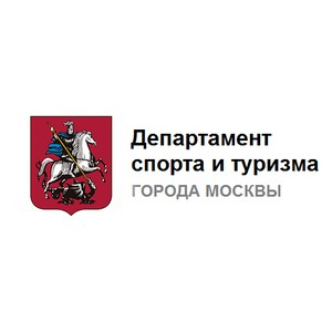Эксперты из Москвы представят столичный турпотенциал в Калининграде 24 октября 2017 года