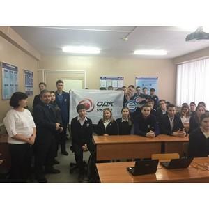 В Уфе стартовал профориентационный чемпионат для учащихся школ города