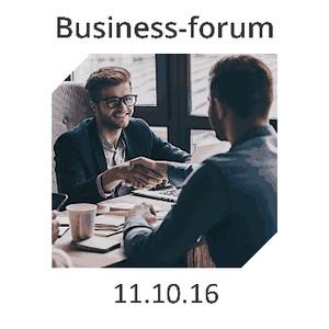 Единый диалог  титанов украинского бизнеса  на бизнес форуме «Титаны бизнеса 2016»
