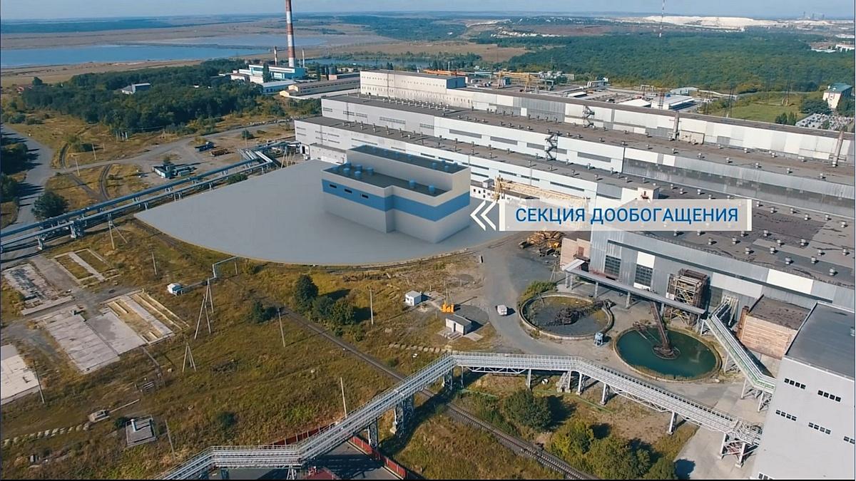 Стойленский ГОК на 14% увеличит мощности по производству концентрата