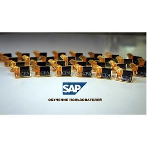 �������� SAP ��� � EICPA� � ������ ������ ���������� �������� ������������� SAP