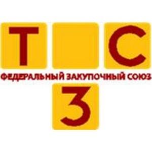 """""""Ермак"""" присоединился к Федеральному закупочному союзу """"Система Т3С"""""""