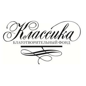 Юбилей  Академии Русского балета имени А.Я. Вагановой