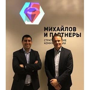 В офисе «Михайлов и Партнёры» состоялась встреча с топ-менеджментом телеканала Euronews