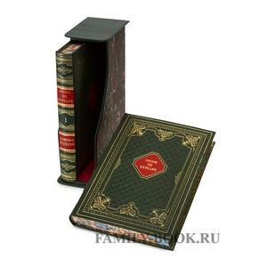 Формирование домашней библиотеки на заказ