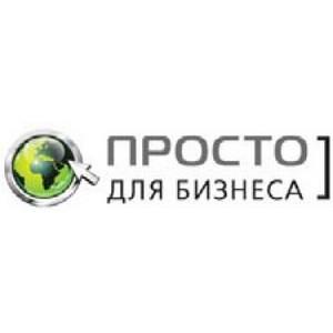 Бухгалтерская отчетность – 2012 по новым правилам