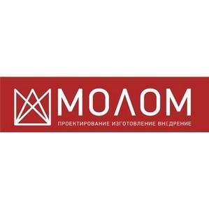 Торговый Дом Котельничский Механический Завод принял участие в выставке «Леспром-Урал 2015»