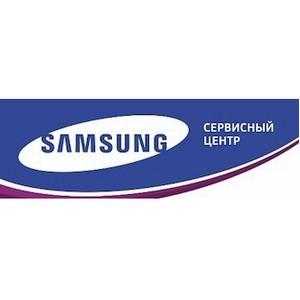 «Сервионика» получила статус Авторизованного Сервисного Центра Samsung
