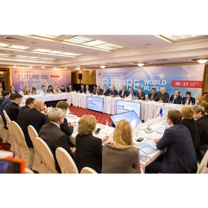 Бизнес-омбудсмен Забайкалья была отмечена федеральной наградой на Ялтинском экономическом форуме