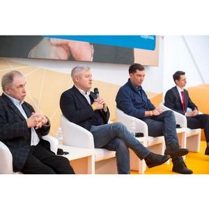 «Дом инноваций» объединил науку и бизнес