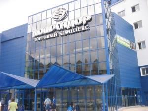 Новые супермаркеты Командор с АСТОРом