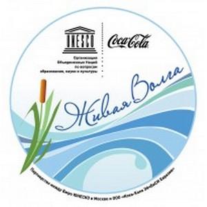 """¬ –еспублике """"атарстан Coca-Cola Hellenic провела генеральную уборку на берегах ¬олги"""