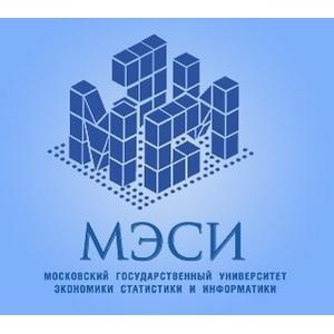 Лекция «Сервионики» по разработке на OpenStack состоялась в МЭСИ