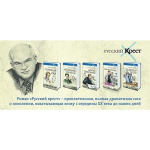 Книги Александра Лапина - в фокусе читательского интереса