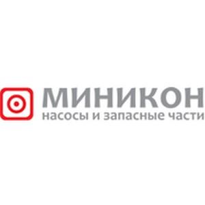 """ООО """"Миникон"""" празднует пятилетие"""