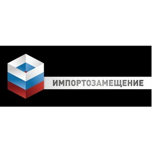 «Бытпласт» — официальный партнер второй международной специализированной выставки «Импортозамещение»