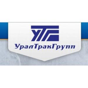 Запущен сайт завода УралТракГрупп