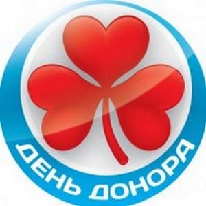 В Смоленске прошел День донора с участием прославленных фигуристов