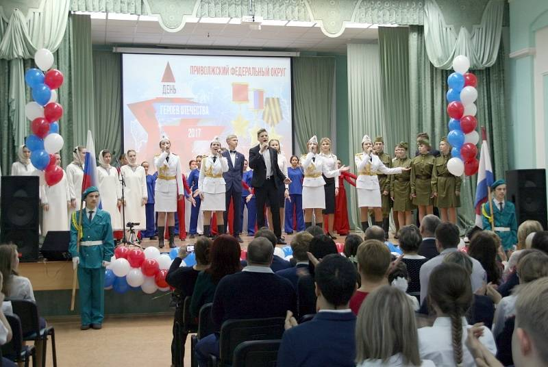 К проекту ОНФ «Имя героя школе» присоединилась гимназия № 20 г. Саранска