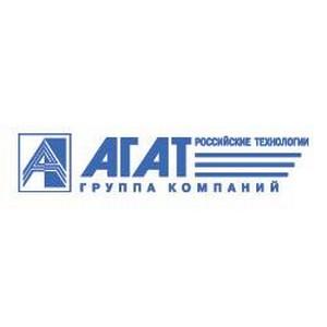 Авиационную безопасность в международном аэропорту Шереметьево обеспечил IР ATC Aгaт UХ