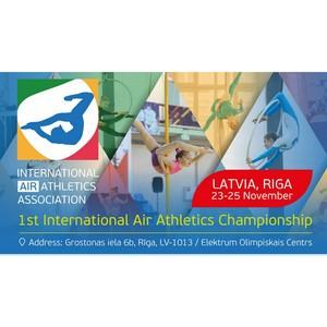 1-st International air athletics championship