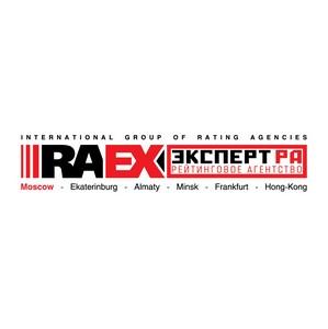 RAEX (Эксперт РА): по итогам 3 квартала рынок ДУ вырос на 3%