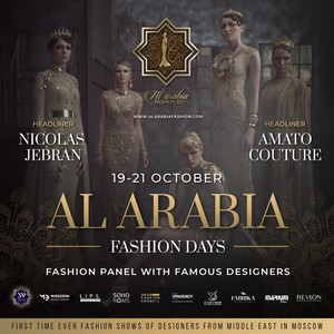 Al Arabia Fashion Days