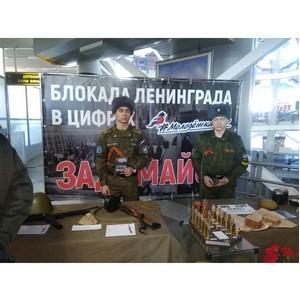 «Молодежка ОНФ» в Самарской области приняла участие во всероссийской акции «Открытка памяти»