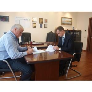 Подписан договор на поставку электропреобразующего оборудования для солнечной станции в Орске
