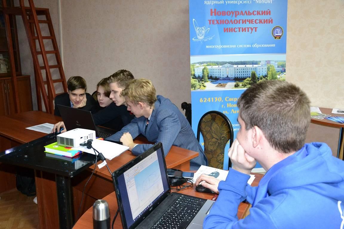 День карьеры вместе с Новоуральским технологическим институтом НИЯУ МИФИ