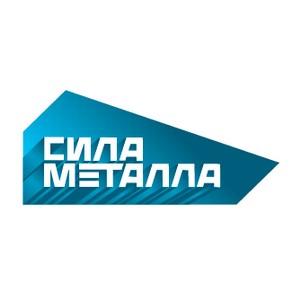Продолжается прием заявок на участие в конкурсе «Сила металла»