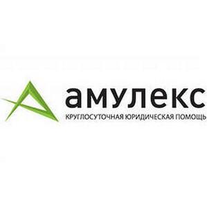 Национальная Юридическая Служба составила рейтинг наиболее популярных в России юридических услуг