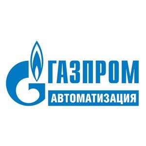 Вводится в эксплуатацию оборудование производства ООО Фирма «Калининградгазприборавтоматика»