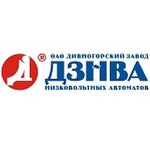 Дивногорский завод низковольтных автоматов погасил задолженность