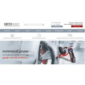 Компания Z-Robot приобрела у компании Paukool направление по производству гироскутеров