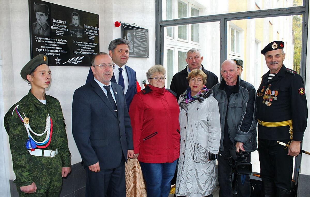 В Нижегородской области продолжают традицию по увековечиванию памяти героев