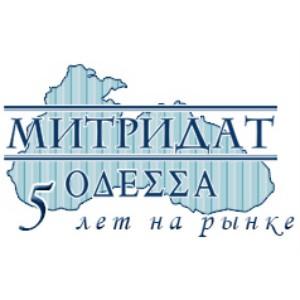 Компания Митридат Одесса открыла комплексное обслуживание контейнерных перевозок