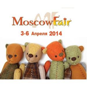 C 3 по 6 апреля в Москве пройдет VIII Международная выставка кукол и мишек Тедди Moscow Fair