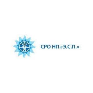 На заседании Совета ТПП РФ обсудили проблемы компенсационных фондов СРО