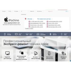 AppleProblem.net ���������� � ���� ������ ����������