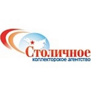 Столичное коллекторское агентство завершило модернизацию контакт-центра