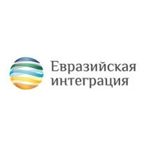 Первый международный форум «Электронная торговля: вызовы евразийской интеграции»